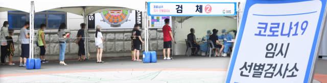 1일 창원스포츠파크 만남의 광장에 마련된 코로나19 임시선별진료소에서 시민들이 줄지어 코로나19 검사를 받고 있다./김승권 기자/
