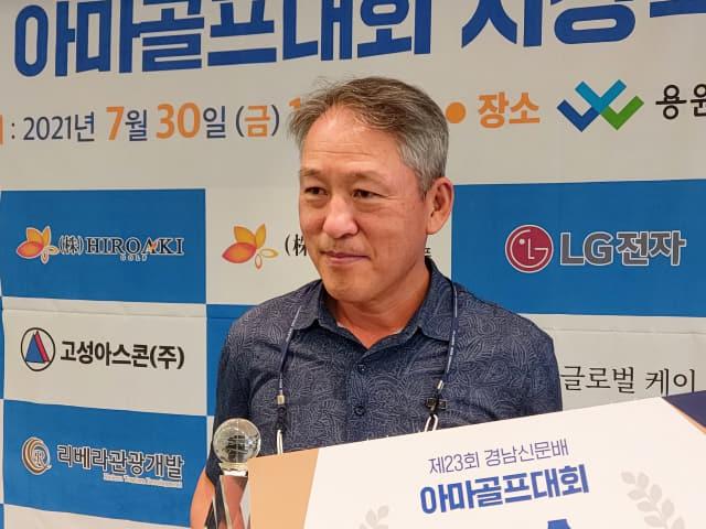 남자A조 우승 김왕귀씨