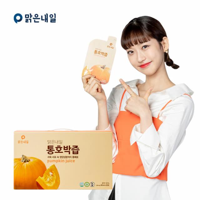 배우 한지현을 브랜드 모델로 발탁해 촬영한 광고./맑은내일/