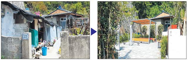 빈집을 새단장해 위험상황 발생 시 대피할 수 있는 방재쉼터로.