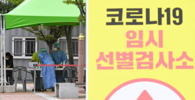 창원종합버스터미널 앞에 마련된 임시선별검사소에서 의료진이 코로나19 검사를 받으러 온 시민들을 안내하고 있다./경남신문 자료사진/