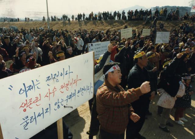주남저수지 갈등은 한때 극에 달했다. 지난 1997년 2월 2일 주남저수지 생존권대책위 발대식 및 철새보호구역 지정 반대 결의대회 모습.