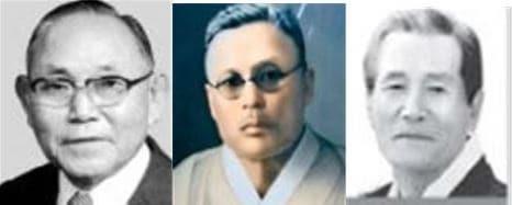 사진 왼쪽부터 삼성물산공사 설립에 참여한 함안 출신 조홍제(효성그룹 창업자), 자본을 투자한 진주 지수 출신 허만정과 경영에 참여한 아들 허정구.