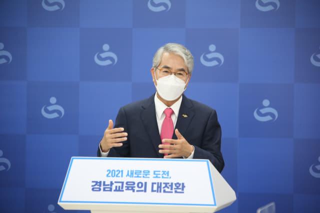 박종훈 경남도교육감./경남교육청/