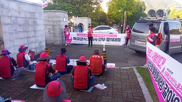 전국학교비정규직노동조합 경남지부가 15일 오후 경남교육청 앞에서 급식 노동자의 노동 환경 개선을 촉구하는 결의대회를 갖고 있다.