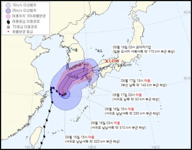 기상청이 15일 오후 4시 발표한 태풍 '찬투' 예상 진로도./연합뉴스/