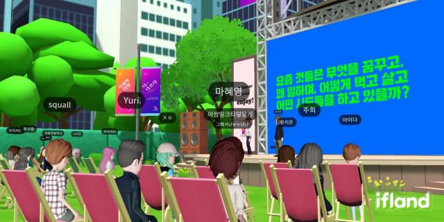 소상공인시장진흥공단이 이프렌드에서 개최한 독서문화 확산을 위한 작가와의 만남./소진공/