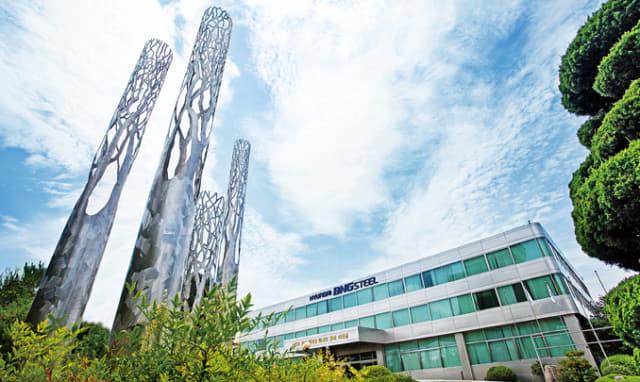 현대비앤지스틸 창원공장.