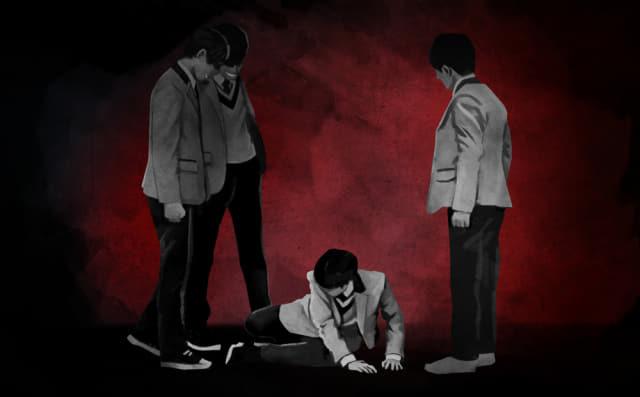 학교폭력 /출처 : iclickart/